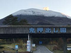 鬼押出しまで来ました。浅間山が美しい。