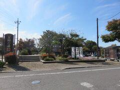 「道の駅 白沢」  野菜やりんごをぬまたんチケットで購入。