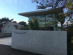 昼食後は本日の目的地の平山郁夫シルクロード美術館へ。1階の受付で入館料を支払って、キャリーバックも預かってもらう。入館料やお土産は地域共通クーポンで支払えた。