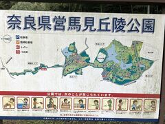 JR王寺駅に到着後、近鉄田原本線・新王寺駅から池部駅へ。 緑道エリアまで2分、そこから徒歩15分ほどで、奈良県営馬見丘陵公園です。