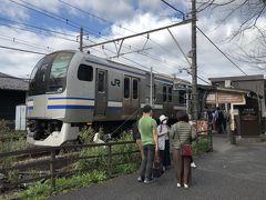 北鎌倉駅に着きました。
