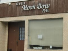 低温調理による本格的な肉料理店があり、やや高価であるが非常に美味である。
