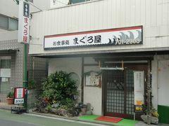 駅前から広めの高価そうな邸宅が広がる京急の分譲住宅街であり、おしゃれな能見台の街並みのイメージであるが、昭和な感じのまぐろなどの海鮮の庶民的な定食店もある。