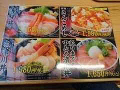まずはお昼ご飯から。 南三陸さんさん商店街の「弁慶鮨」へ。