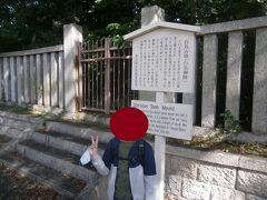 白鳥古墳を訪れました。熱田神宮社伝によると白鳥になった日本武尊が降り立った場所とされています。