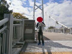 熱田記念橋は、世界デザイン博の開催の際に架けられた橋梁です。