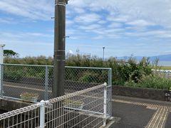 鹿児島市内に向かって、約1時間のドライブです。  途中、こ~んな素敵な駅を見つけました。