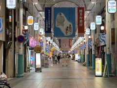 上川端商店街にやってきました。