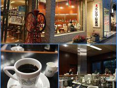 イノダコーヒ 三条支店