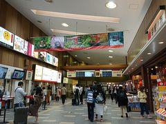 箱根湯本駅に到着です。 ここ、面白いですね^_^ JRと箱根登山鉄道が同じホームを使うんですね。前後にわかれて使用してました。  改札口を出て、9/1~発売されてるミュージアムフリーパス大人3日券購入。 それから別の売場で岡田美術館の前売券も購入しました。