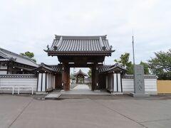 74番札所 甲山寺 広い駐車場がありました