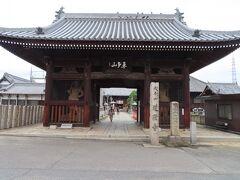 77番札所 道隆寺