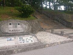 ▼座喜味城跡(ざきみじょうあと) 読谷村(よみたんそん)。 ユネスコ世界遺産『琉球王国のグスク及び関連遺産群(Gusuku Sites and Related Properties of the Kingdom of Ryukyu)』(文化遺産)。 続日本100名城。 15世紀、三国時代に築かれたグスク。 連郭式。  座喜味城は1416~1422年に有名な築城家の護作丸(ごさまる)が築いたといわれるグスクです。 護作丸は読谷山地方を治めた按司(あじ)で、尚巴志(しょうはし)の北山城(今帰仁城)攻略に参戦し琉球初の統一国家成立に貢献した人物だそうです。 尚巴志は琉球王国・第一尚氏王統の第2代中山王で、1429年に彼が三山(南山、中山、北山)を統一し琉球王国が成立しました。