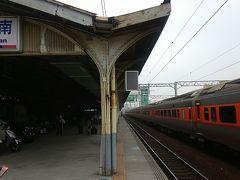 2019年1月20日(日)。 沙崙駅(高鉄台南駅隣接)からの區間車(普通電車)で台南駅に到着。 台南駅のホームは、日本統治時代の雰囲気をそのまま残していました。