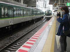 に千里中央からモノレールで門真駅へ、更に 京阪電車で出町柳駅行きに乗換えます