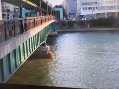 下の船は今の天満橋付近が終点で