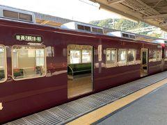 ここでもまた、乗ってきた電車に乗って、石橋阪大前駅まで折り返して、宝塚線に乗り換え、宝塚駅を目指します。