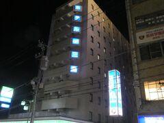 都内の家を2時ごろでたので三島に着いてのは夜7時前ごろ、早々に三島駅前にあるアルファ1ホテルにチェックインします。 1泊1人3000円代とチープなので案の定、ロビーはちょっと一昔前のデザインで最初は『え!ココ!もう少し高い所にすれば良かったかな!?』と思ったのですが・・・