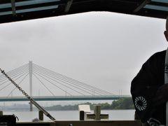 「鳥飼仁和寺大橋」です 大阪府道路管理公社が有料で管理しています