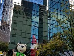 「MBSちゃやまちプラザ」さん こんな所にあったんだ 「らいよんチャン」と「ぷいぷいさん」 オフィス街にあると目立つわ^^