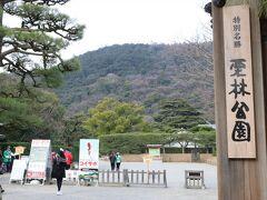 国の特別名勝に指定されている文化財庭園の中で、最大の広さを持つ栗林公園は、高松藩主松平家の別邸として、歴代藩主が修築を重ね300年近く前に完成しました。