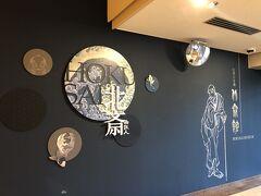 北斎館  江戸時代に活躍した天才絵師、葛飾北斎の美術館です。  北斎は83歳の時に、なんと江戸から歩いてこの小布施を訪れたそうです! 地元の豪農、高井鴻山が北斎のスポンサーとなり、非常に恵まれた環境で絵を描いていたそうですよ。  ★北斎館 https://hokusai-kan.com/