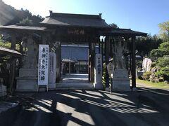 吾野駅のすぐお隣、法光寺に到着しました。本日最後のお寺です。