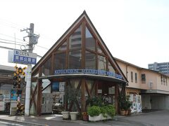 さてと急いで歩いて琴電栗林公園駅までやって参りました♪ かわいい駅舎だこと。