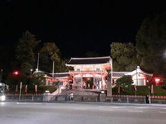 八坂神社 ご挨拶しておかなきゃね