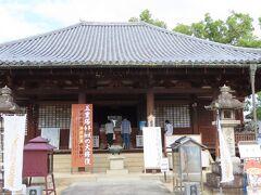 70番札所 本山寺 本堂