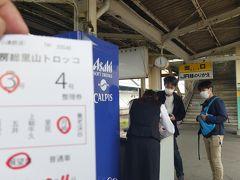 朝来た小湊鉄道の五井駅に戻って来ました。  今回のウォーキングコースは距離13キロ見学時間を入れて4時間のコースですが 急ぎ目で3時間で回りました。 それはこれ! トロッコ列車のため。 千葉県内乗り放題のパスを持っているので500円払えばトロッコ列車にも 乗れるんです。 本当は、事前予約らしいけど席に残数がある時は 当日五井駅でも整理券を購入できるとのこと。 休日の1号は五井駅9時9分発ですが3号(2番目)は五井駅ではなく上総牛久駅発になります。