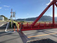 赤鉄橋 (四万十川橋)