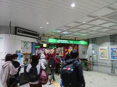 野球と花火を堪能して仙台駅宿がある仙台駅西口へ向かいます。 帰りはシャトルバスではなく宮城野原から仙石線を利用しました。