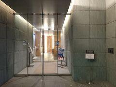 今回の宿は仙台駅西口のリッチモンドホテルプレミア仙台駅前です。 ロビーはエレベーターに乗って5階です。