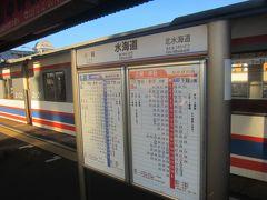 06:46 この列車の終点水海道に到着 この後2本取手から列車が来てからようやく