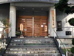 まずは駅から徒歩5分くらいにある宮坂考古館へ。甲冑や火縄銃が展示されています。館内は撮影禁止。