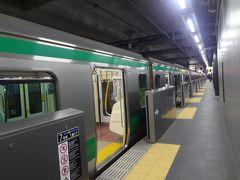 羽沢横浜国立大学駅に到着