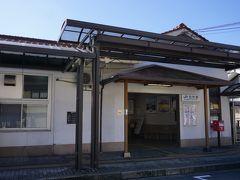 そして2駅で白市