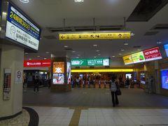 横浜駅から京急線に乗り継ぎます。