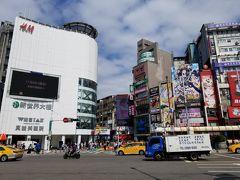 旅行3日目。この日は台北の中心地をメインに散策しました。 ということで早速やってきたのは、台湾の原宿とも言われている西門町です。