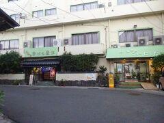宿泊したHニュー西田
