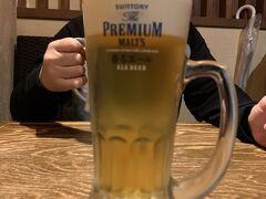 これは先週だったかな? またまた木更津へ行ってきましたよー 今日も違う居酒屋。  かんぱーい!って、トリックアートみたいな写真になってしまった(笑)  ビール好きなんですけど…プレモルはちょいと苦手かな( ̄▽ ̄;) 珍しく相方に半分飲んでもらいました