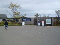 ウポポイ(民族共生象徴空間)の入り口
