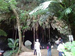 昇竜洞(入口)
