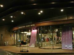 ちょっと会津に用事があって、自宅から車で来ました♪ 会津の名湯東山温泉の東山グランドホテルです。
