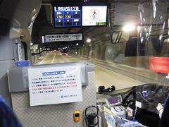 延長7キロ超の新神戸トンネルを抜けて六甲の裏側へ。 このトンネルを経由する路線バスは多い。神戸市営バスの各路線のほか、神姫バスの中距離高速バス(西脇急行、恵比須快速、三田特急)、有馬温泉行バスも通る。市営バスの場合、ここ経由は運賃がやや高い。
