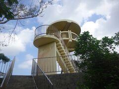 日の丸山展望台(ここから、島の70%が眺望できます。)