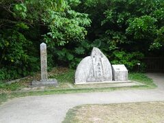 斎場御嶽(セーファーウタキと読み、セーファーとは「清められた神」と言い意味です。)(久高島のアマミキヨが造ったとされ国始めの七御嶽の一つといわれ沖縄最高の聖地です。)足元は琉球石灰岩です。2000年12月2日に世界遺産になる。(9つの1つです。)首里城から馬車で来て、ここで王様の女官の任命式を行います。