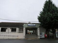 12:30 小川町駅に着きました。(ふれあいの里たまがわから21分)