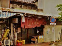 昭和レトロが漂う良さげなお店ではありませんか~経験上、こういうお店はハズレがないでしょう。ぜひ立ち寄りたい店です。(焼き鳥の名店だそうです)ホッピーを飲みながらホルモン焼、想像するだけでヨダレが出てきます。(笑)  ■太田ホルモン駅前店[食べログ]  https://tabelog.com/saitama/A1105/A110605/11012103/